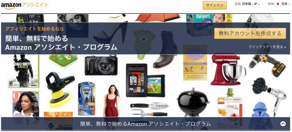 affiliate.amazon