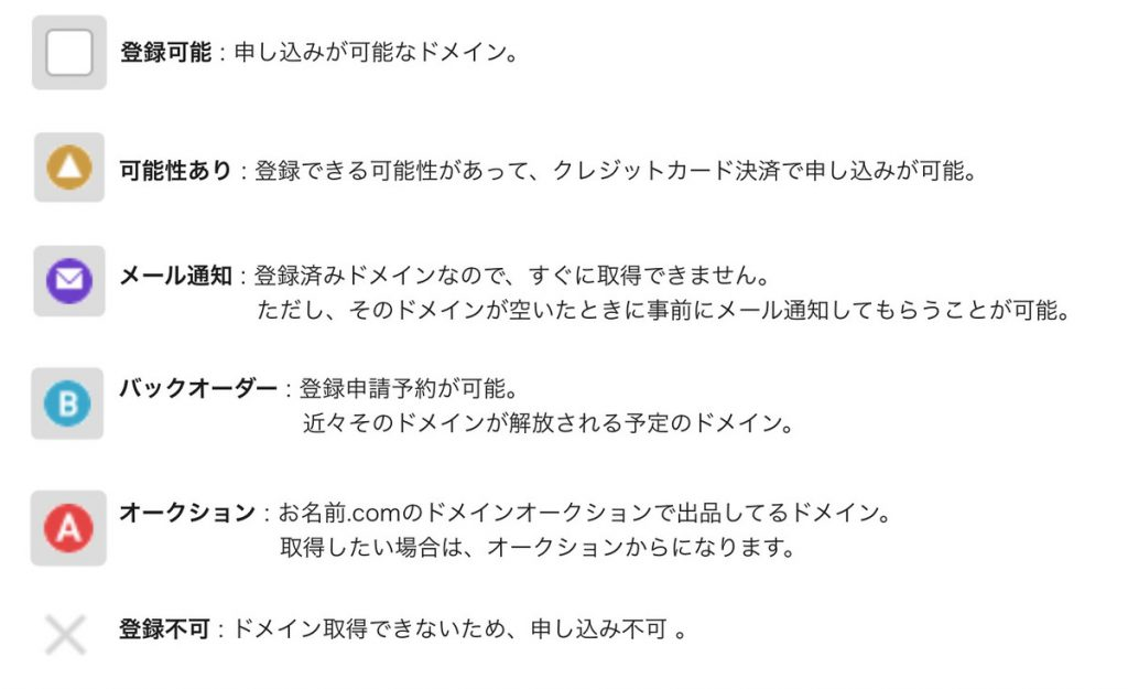 domain_application3