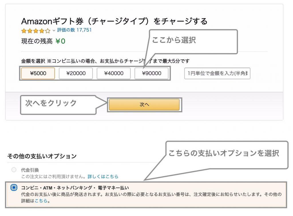 amazon-gift5