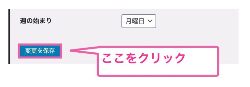 website_title3