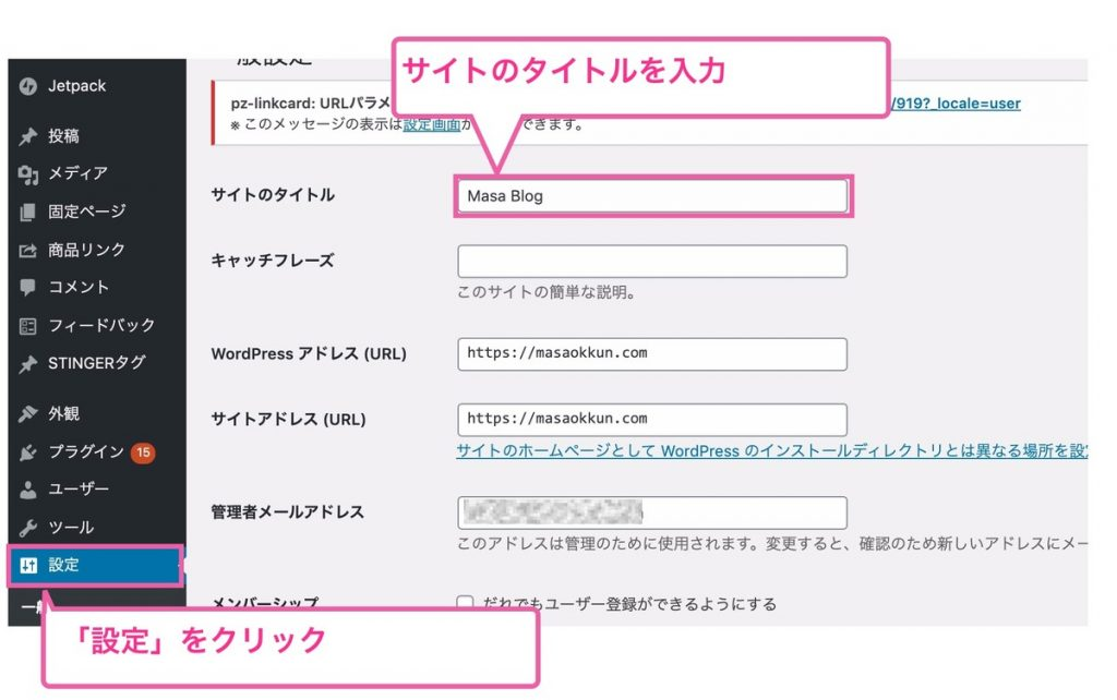 website_title2