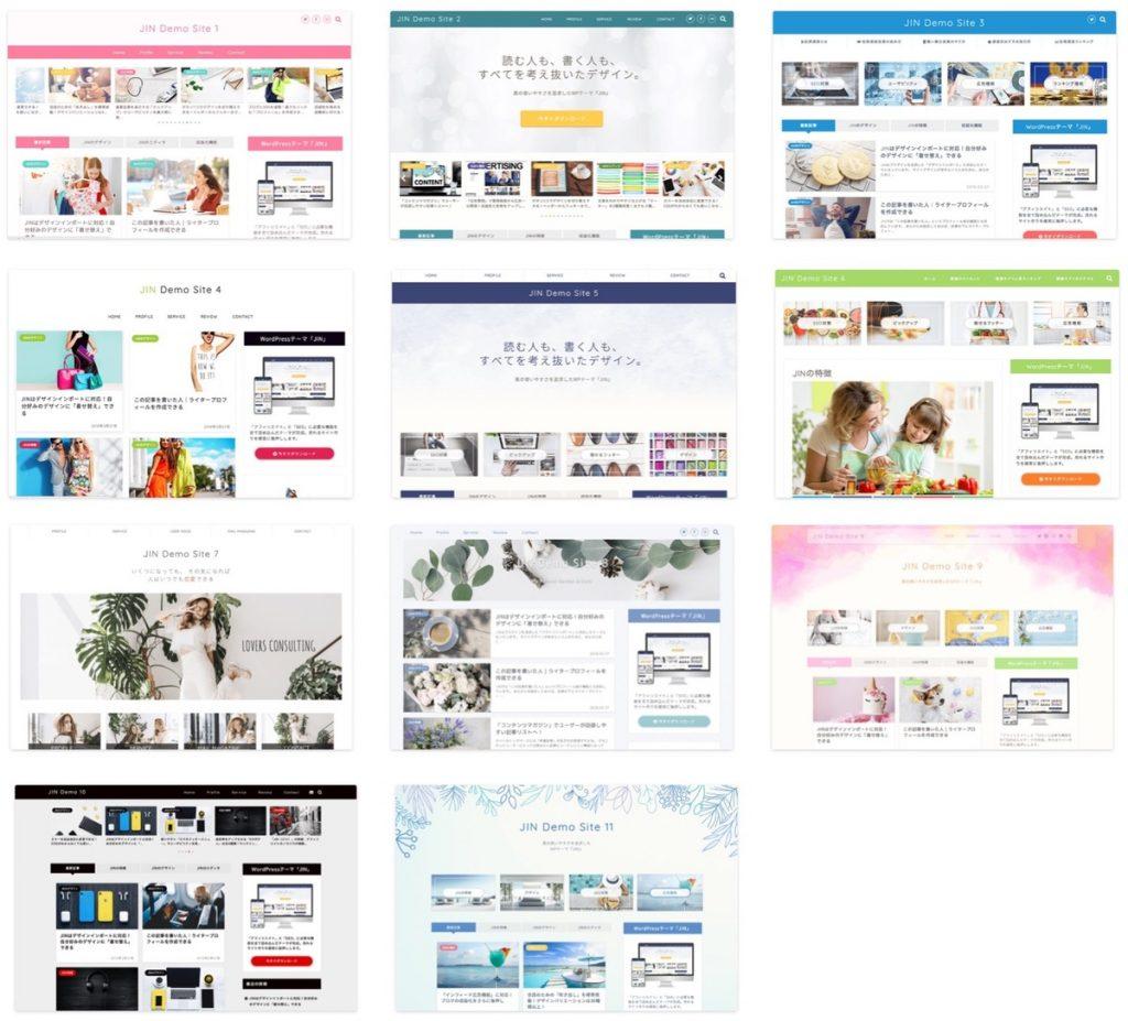JIN_ design