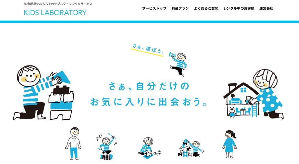 kids-laboratory